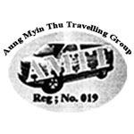 Aung Myin Thu Travelling GroupCar & Truck Rentals