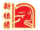 Shin Pyaung PantCosmetics