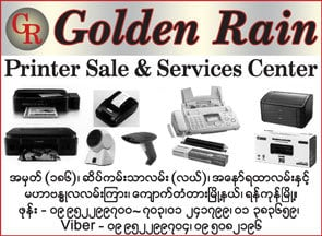 Golden-Rain_Printers-&-Accessories-Sales-&-Services_(A)_1351-copy.jpg