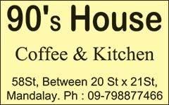90'S-House-(Restaurants-)_0544.jpg