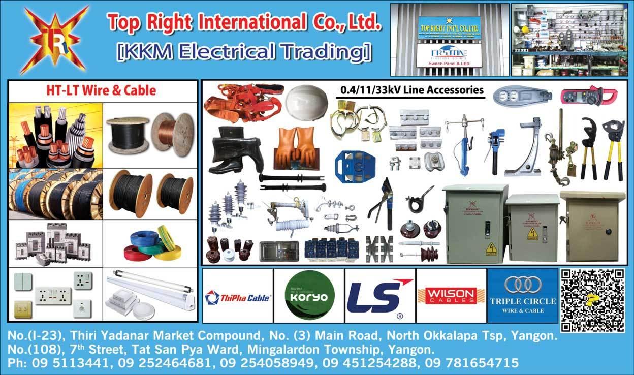 Top-Right-International-Co-Ltd_Electrical-Goods-Sales_(D)_33.jpg
