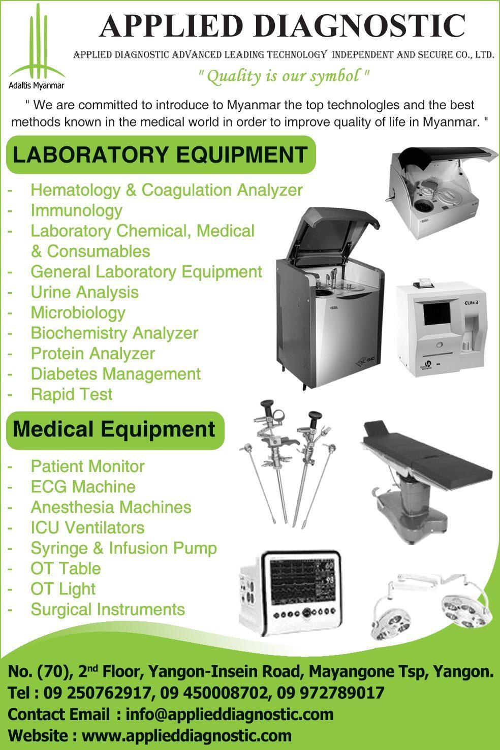 Adaltis-Myanmar_Medical-Equipment_(B)_2957.jpg