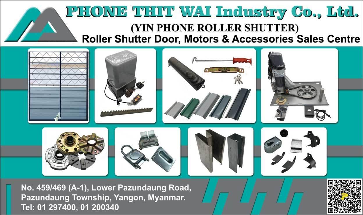 Phone-Thit-Wai-Industry-CoLtd_Metal-Doors-&-Others_(D)_728.jpg