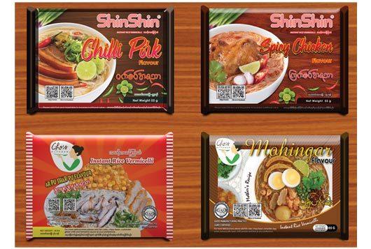 Cho-Cho-Industry-Ltd-_Product-photo3.jpg