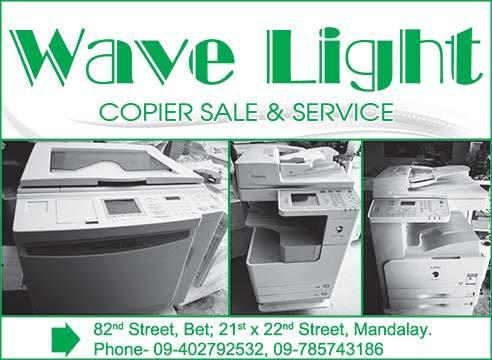 Wave-Light(Photocopying-&-Duplicating-Machines-Sales-&-Repairing)_0031.jpg