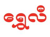 Shwe LiFashion Shops
