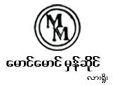 Mg Mg Glass ShopMachinery & Spare Parts Dealers