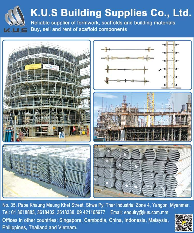 K u s building supplies co ltd building materials for House material packages