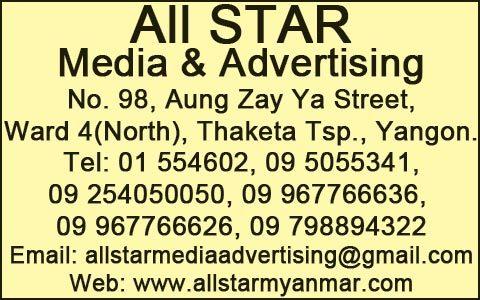All-Star-Media-&-Advertising_Advertising-Agencies_4114.jpg
