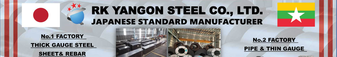 RK Yangon Steel Co., Ltd.