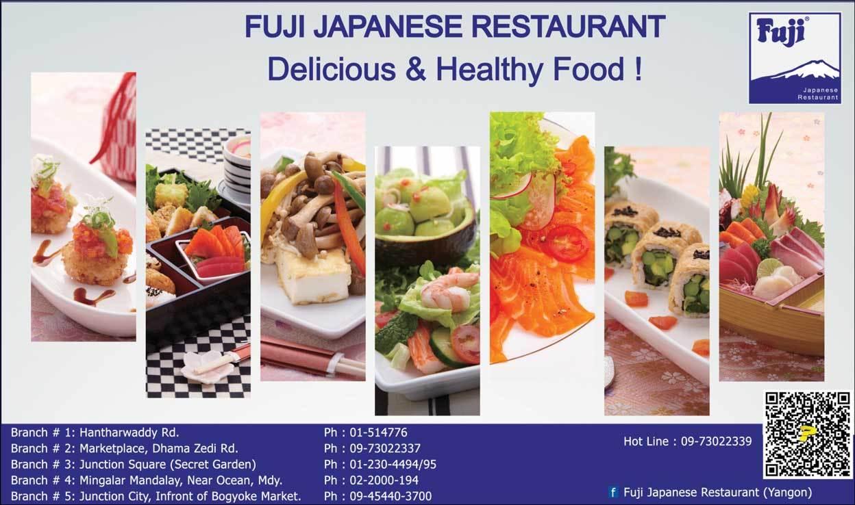 Fuji-Japanese-Restaurant-(Gourmet-International-Group)_Restaurants_972.jpg