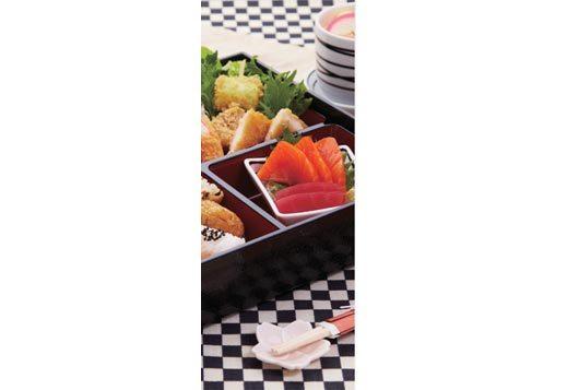 Fuji-Japanese-Restaurant-(Gourmet-International-Group)_photo-2.jpg