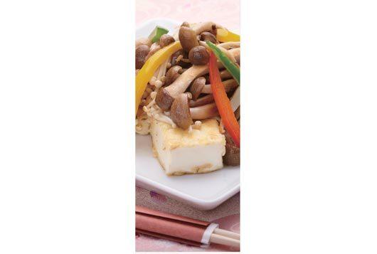 Fuji-Japanese-Restaurant-(Gourmet-International-Group)_photo-3.jpg