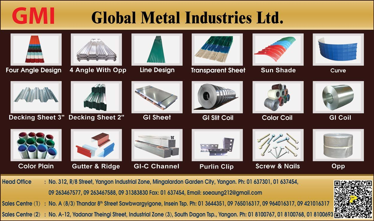 GMI-Global-Metal-Industries-Ltd_Building-Materials_(D)_306.jpg