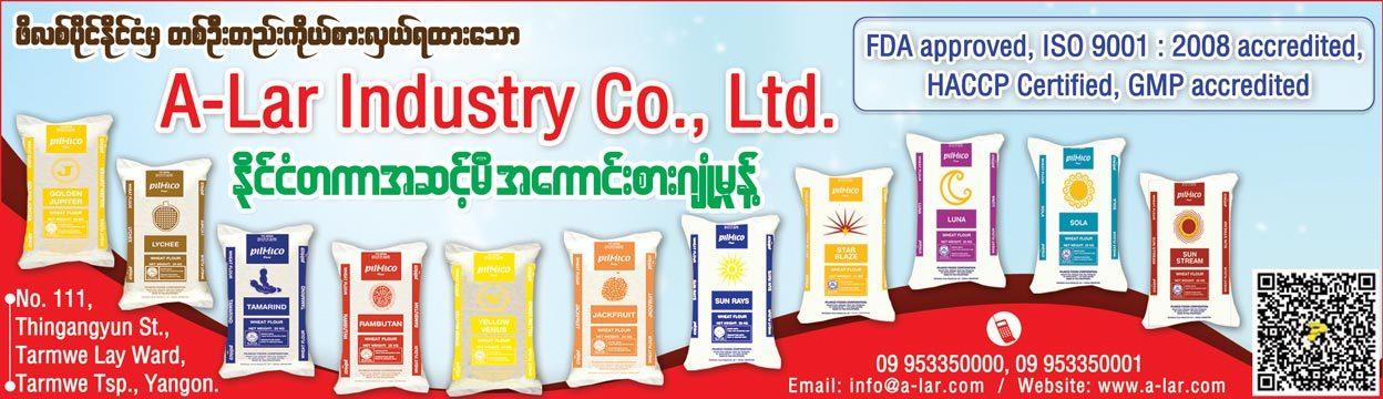 A-Lar-Industry-Co-Ltd_Wheat-(-Manu-&-Dist)_(A)_3485.jpg