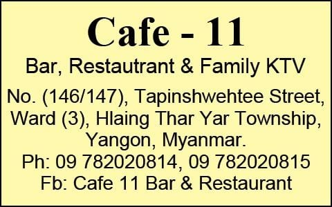 Cafe-11_Restaurants_3775.jpg