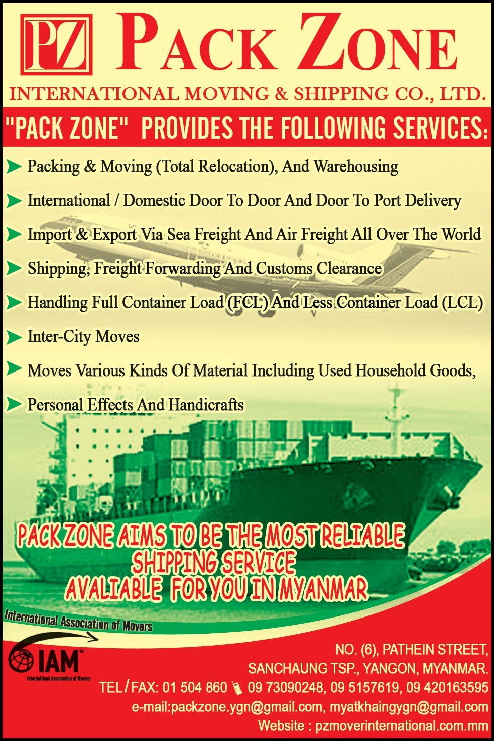 IAM-Pack-Zone_Shipping-Agents_525.jpg