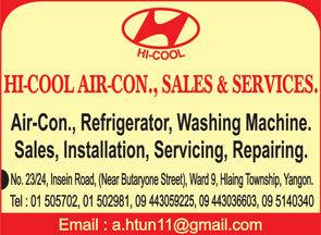 Hi-Cool-Air-Con-Services_Air-Conditioning-Equipment-Sales-&-Repair_(A)514-copy.jpg