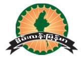 Mula Sein Lan MyanmarIce Cream