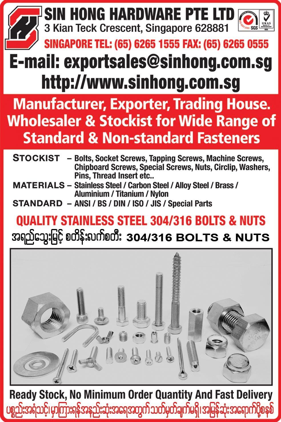 Sin-Hong-Hardware-Pte-Ltd_Bolts-&-Nuts_3940.jpg