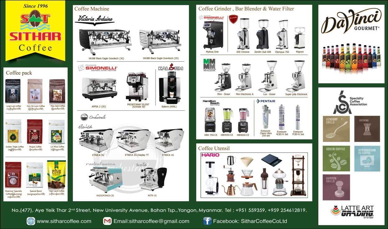 Sithar-Coffee-Co-Ltd_Coffee-(Manu-&-Dist)_(A)_673.jpg