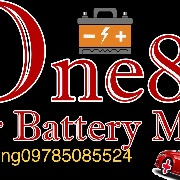 One 87 Car Battery Mart(Batteries [Dry Cell])
