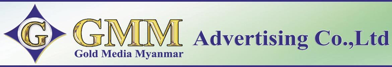 Gold Media Myanmar & Advertising Co., Ltd.