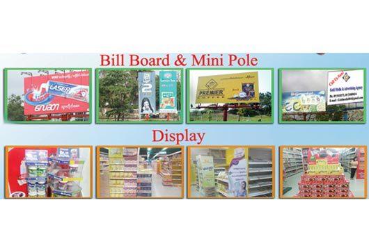 Gold-Media-Myanmar-&-Advertising-Co-Ltd-Photo2.jpg
