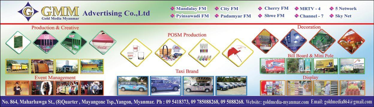 Gold-Media-Myanmar-&-Advertising-Co-Ltd_Advertising-Agencies_(B)_1315.jpg