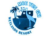 Moe Yun Gyi WetlandsHotels