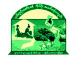 U Maung MaungSchools [Private]