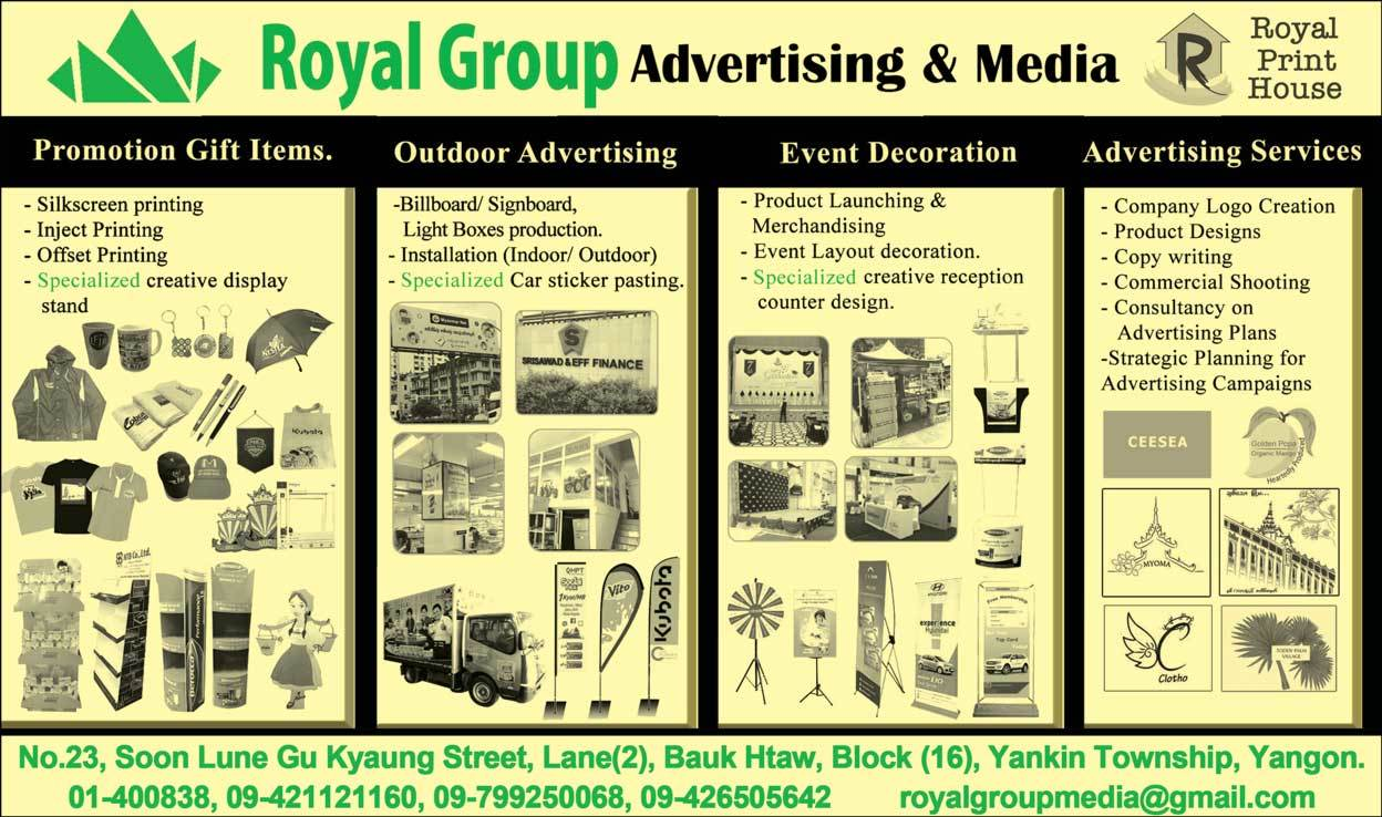 Royal-Group_Advertising-Agencies_2379.jpg
