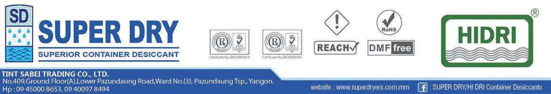Tint Sabei Trading Co., Ltd.