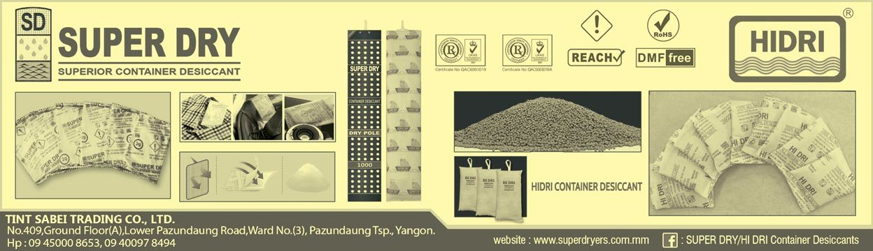 Tint-Sabei-Trading-Co-Ltd_Desiccants_(B)_471.jpg