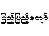 Pyae Pyae KyawTelevision Sales & Services