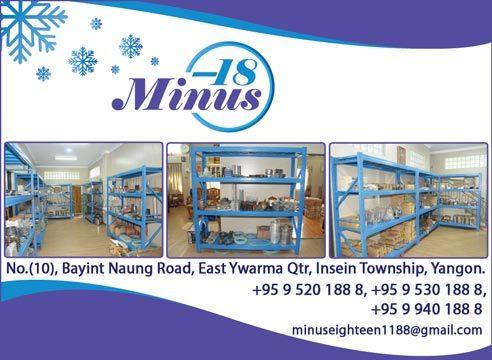 TTK-Trading_Ice-Factories_(A)_2379.jpg