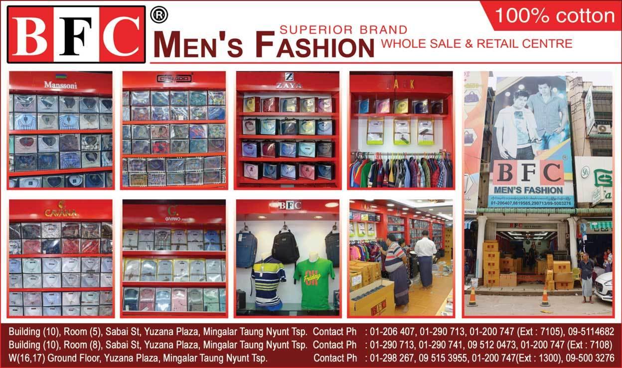 BFC-Mens-Fashion_Fashion-Shops_(A)_4039.jpg