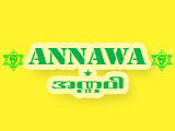 AnnawaHardware Merchants & Ironmongers