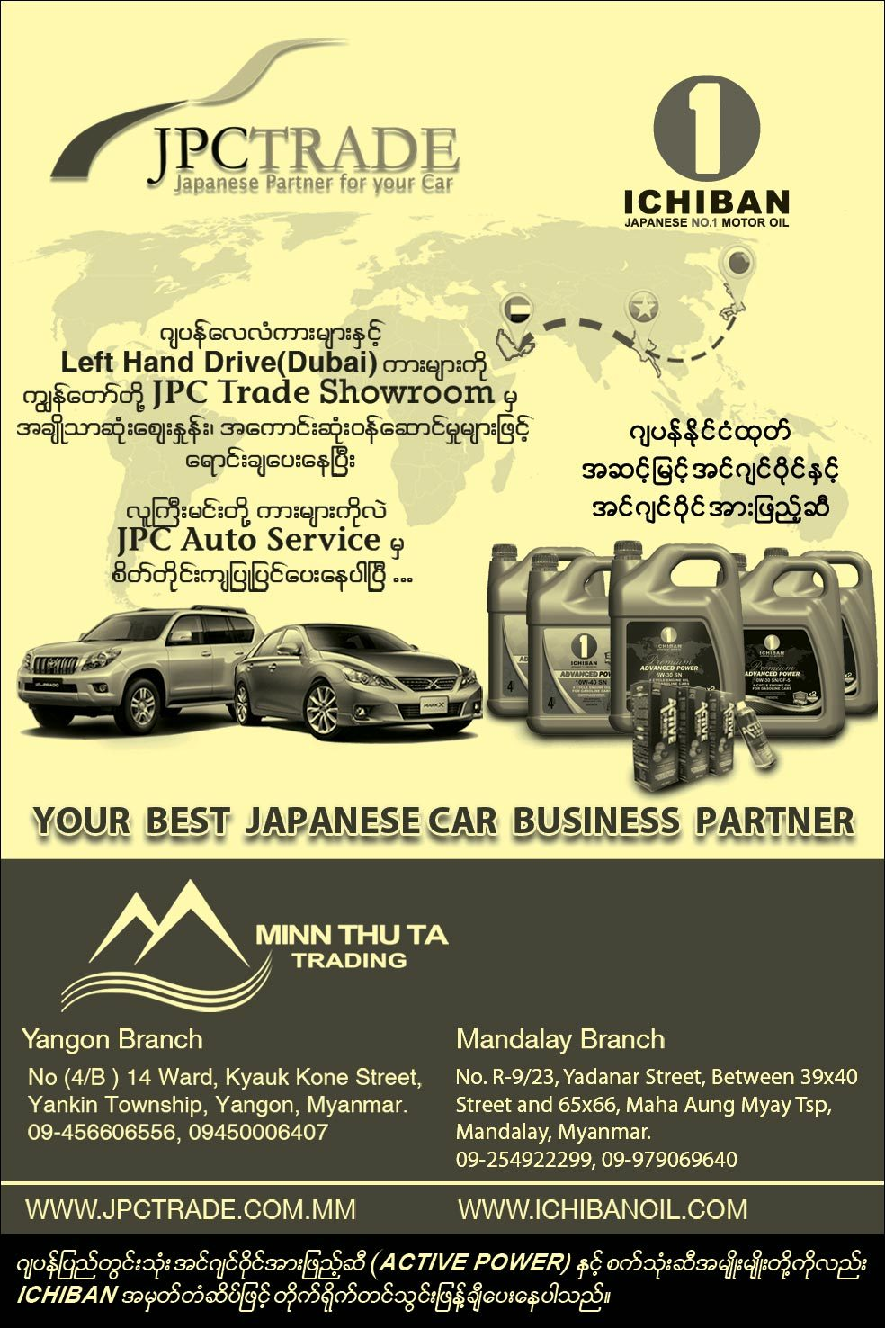 Min-Thu-Ta-Trading_Car-Truck-Dealers-&-Importer_(A)_956.jpg