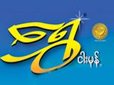 Shwe (Fish & Prawn Crackers)