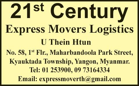 21st-Century-Express-Movers-Logistics_Custom-Clearing-Agents_645.jpg