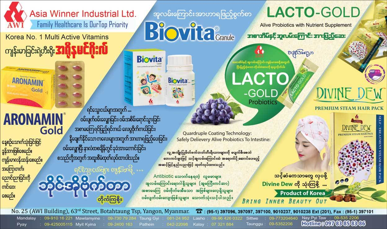 Asia-Winner_Pharmaceutical-Suppliers_(A)_2036.jpg