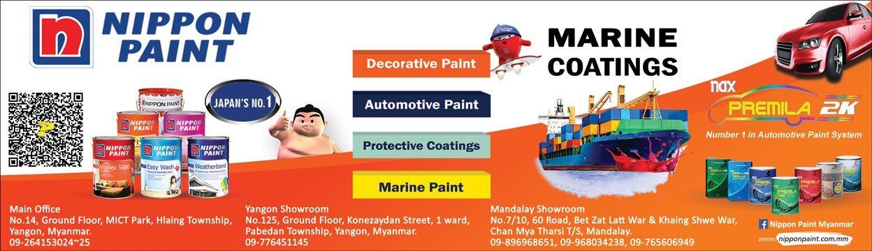 Nippon-Paint-(Myanmar)-Co-Ltd_Paint-&-Varnish_(C)_2058.jpg