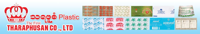Tharaphu San Co., Ltd.