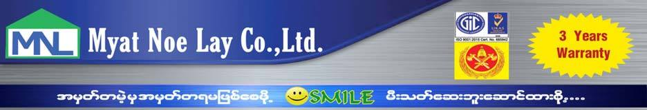Myat Noe Lay Co., Ltd. (Smile)