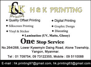 H&K-Printing_Press-&-Printers-(Offset)(A)_2290-copy.jpg