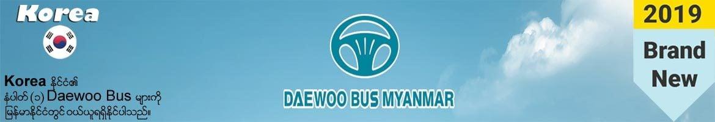 Daewoo Bus Myanmar Co., Ltd.