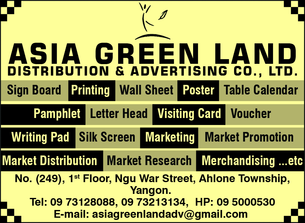 Asia Green Land_Advertising Agencies_(B)_3367 copy.jpg