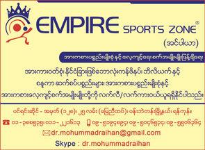 Empire-Sports-Zone_Sports-Wears_4229-copy.jpg