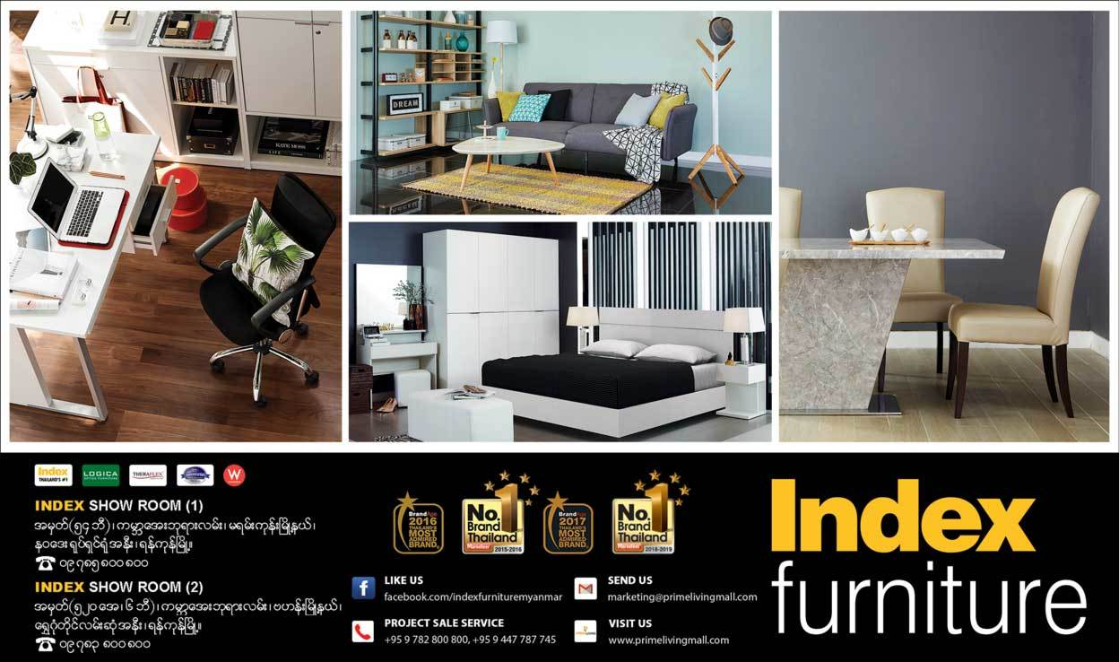 Index-Furniture_Furniture-Mart_(A)_4775.jpg